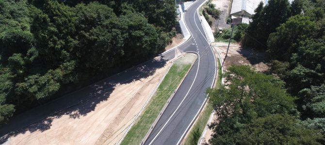 道路工事の完成図作成
